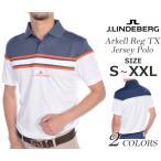 ジェイリンドバーグ J LINDEBERG アークル レギュラー TX ジャージー 半袖ポロシャツ 大きいサイズ