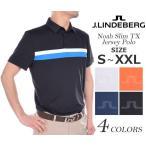 (在庫処分商品)ジェイリンドバーグ J LINDEBERG ゴルフ ノア スリム TX ジャージー 半袖ポロシャツ
