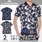 Jリンドバーグ メンズウエア ランドン レギュラー TX ジャージー 半袖ポロシャツ 大きいサイズ USA直輸入