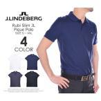 (在庫処分商品)Jリンドバーグ  ポロシャツ  ポロ メンズウエア  ルビ スリム JL ピケ 半袖ポロシャツ 大きいサイズ あすつく対応