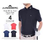 (在庫処分商品)ジェイリンドバーグ  ゴルフ ポロシャツ ルビBD JL ツアー ピケ 半袖ポロシャツ 大きいサイズ