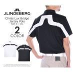 (在庫処分商品)ジェイリンドバーグ J. LINDEBERGゴルフ ポロシャツ クリス ブリッジ ジャージー 半袖ポロシャツ 大きいサイズ