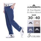 (在庫処分商品)ジェイリンドバーグ ゴルフパンツ JL ツアー レギュラー フィット マイクロ ストレッチ パンツ 大きいサイズ