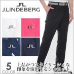 ジェイリンドバーグ ゴルフパンツ エリオット マイクロ ストレッチ スリム パンツ 大きいサイズ