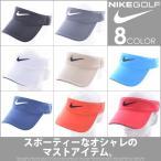 (ポイント2倍)ナイキ ゴルフキャップ ゴルフ帽子 テック ツアー サンバイザー