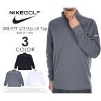 (在庫処分商品)ナイキ Nike  長袖メンズゴルフウェア DRI-FIT 1/2ジップ 長袖プルオーバー 大きいサイズ 秋冬ウェアー あすつく対応