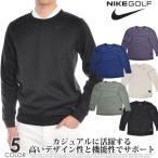 (スペシャル感謝セール)ナイキ Nike 長袖メンズゴルフウェア サーマ リペル クルー 長袖プルオーバー 大きいサイズ 秋冬ウェア あすつく対応