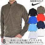 ナイキ Nike 長袖メンズゴルフウェア サーマ ビクトリー ハーフジップ 長袖フリース 大きいサイズ 秋冬ウェア あすつく対応