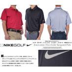 (在庫処分)(50%オフ商品)ナイキ  DRI-FIT イノベーション ツーカラー ジャガード 半袖ポロシャツ