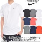 ナイキ Nike ゴルフ ポロシャツ DRI-FIT モーメン
