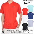 ナイキ Nike ゴルフ ポロシャツ Dri-FIT ビクトリー ブレード 半袖ポロシャツ 大きいサイズ USA直輸入 あすつく対応