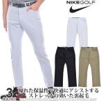ナイキ Nike ゴルフパンツ フレックス リペル パンツ 大きいサイズ あすつく対応