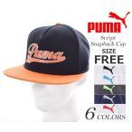 プーマ ゴルフキャップ ゴルフ帽子 スクリプト スナップバック キャップ