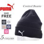 (在庫処分商品)プーマ Puma ゴルフキャップ ゴルフ帽子 ゴルフ コントロール ビーニー  大きいサイズ あすつく対応