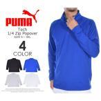 (在庫処分商品)プーマ 長袖メンズウェア テック 1/4ジップ 長袖プルオーバー 大きいサイズ 秋冬ウェアー