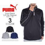 (在庫処分商品)プーマ 長袖メンズウェア コア フリース 1/4ジップ 長袖プルオーバー 大きいサイズ 秋冬ウェアー