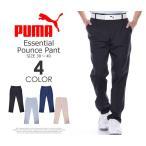ショッピングプーマ プーマ Puma ゴルフパンツ エッセンシャル パウンス パンツ 大きいサイズ あすつく対応