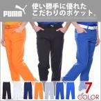 プーマ Puma ゴルフパンツ 6 ポケット パンツ 大