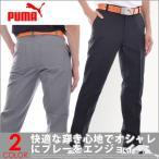 プーマ Puma ゴルフパンツ パワーウォーム パンツ