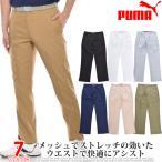 (スペシャル感謝セール)プーマ Puma ゴルフパンツ ジャックポット ゴルフ パンツ 大きいサイズ あすつく対応