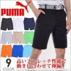 プーマ Puma ゴルフウェア エッセンシャル パウン