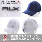 ポロ・ラルフローレン POLO ゴルフキャップ ゴルフ帽子 RLX ツウィル フレックス フィット キャップ あすつく対応