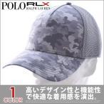 ポロ・ラルフローレン POLOゴルフキャップ ゴルフ帽子 COOLMAX フレックスフィット キャップ あすつく対応