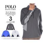 (在庫処分商品)ポロ・ラルフローレン 長袖メンズウェア RLX ストラタス 長袖ウインドジャケット 大きいサイズ 秋冬ウェアー