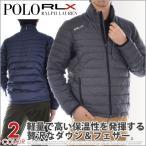 (ポイント5倍)秋冬メンズ ポロ・ラルフローレン POLO RLX ピボット ダウン 長袖ジャケット 大きいサイズ あすつく対応