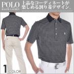 ポロ・ラルフローレン ポロゴルフ プリント ラックス ジャージー 半袖ポロシャツ 大きいサイズ