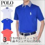 ポロ・ラルフローレン ポロゴルフ ビンテージ ライル M1 半袖ポロシャツ 大きいサイズ