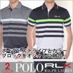 ポロ・ラルフローレン ポロゴルフ RLX エアフロー プロ フィット 半袖ポロシャツ 大きいサイズ