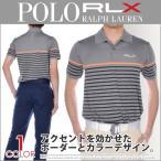 ポロ・ラルフローレン ポロゴルフ RLX テック ピケ プロフィット 半袖ポロシャツ 大きいサイズ