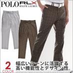(厳選商品)ポロ・ラルフローレン ポロゴルフ Polo RLX COOLMAX パンツ 大きいサイズ