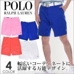 ショッピングポロ ポロゴルフ ラルフローレン ストレッチ チノ クラシックフィット ショートパンツ 大きいサイズ