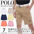 (ポイントUP★商品)ポロゴルフ Polo ラルフローレン