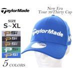 テーラーメイド ゴルフキャップ ゴルフ帽子 ニューエラ ツアー 39Thirty キャップ