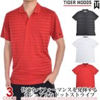 (スペシャル感謝セール)タイガーウッズモデル ナイキ Nike ゴルフ TW Dri-FIT ノベルティ 半袖ポロシャツ 大きいサイズ あすつく対応