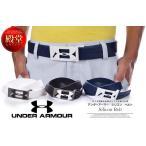 アンダーアーマー UNDER ARMOUR ベルト ゴルフベルト  ゴルフウェア シリコン ベルト USA直輸入