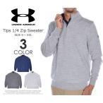 (在庫処分商品)アンダーアーマー 長袖メンズウェア チップス 1/4ジップ 長袖セーター 大きいサイズ 秋冬ウェアー