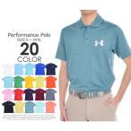 アンダーアーマー UNDER ARMOUR ゴルフ パフォーマンス 半袖ポロシャツ 大きいサイズ
