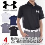 アンダーアーマー UNDER ARMOUR ゴルフ パフォーマンス プレイオフ 半袖ポロシャツ 大きいサイズ USA直輸入