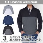 アンダーアーマー UNDER ARMOUR ゴルフ レインウェア ウインドストライク 1/4ジップ レイン長袖プルオーバー 大きいサイズ