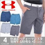 アンダーアーマー ゴルフウェア マッチプレー ベント シャンブレー ショートパンツ 大きいサイズ あすつく対応