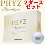 Yahoo!ゴルフギアサージ(セール)(2ダースセット)ブリヂストン PHYZ ファイズ プレミアム ゴルフボール ゴールドパール(12球×2)
