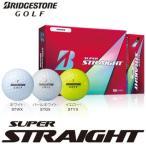 BRIDGESTONE ブリヂストン  ゴルフボール SUPER STRAIGHT 1ダース  12個入り  パールホワイト STGX
