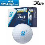 ブリヂストン TOUR B JGR SPLASH スプラッシュ ボール 1ダース (12球入)ホワイト