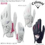 (レディース)キャロウェイ Callaway Bear Dual Glove Women's 17 JM ベア ゴルフグローブ(両手用)
