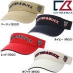 CUTTER & BUCK ゴルフ サンバイザー (CGBOJC61GJ)カッター&バック メンズ 帽子
