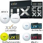 Yahoo!ゴルフギアサージ(セール)2016モデル ダンロップ XXIO ゼクシオ UX-AERO ユーエックス-エアロ ゴルフボール 1ダース